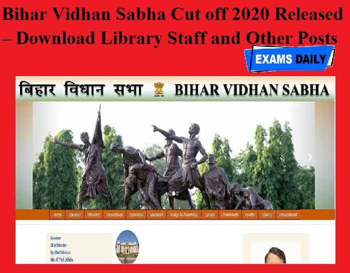 Bihar Vidhan Sabha Cut off 2020 Released – Download Library Staff and Other Posts