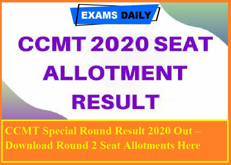 CCMT Special Round Result 2020 Out – Download Round 2 Seat Allotments Here