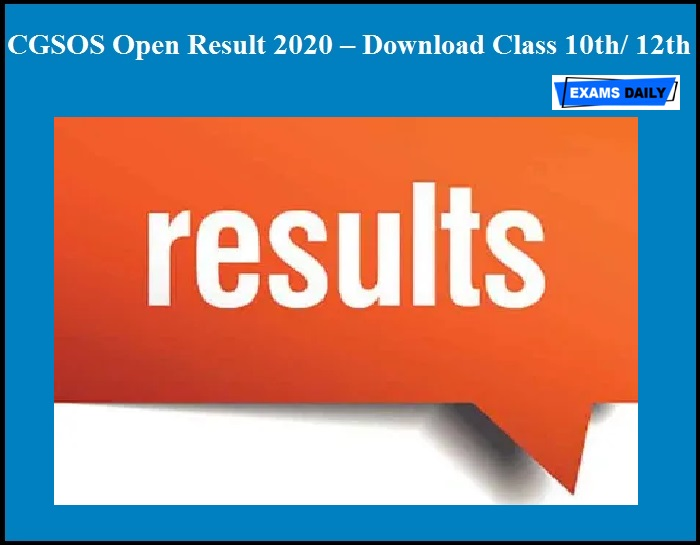CGSOS Open Result 2020 Released – Download Class 10th & 12th