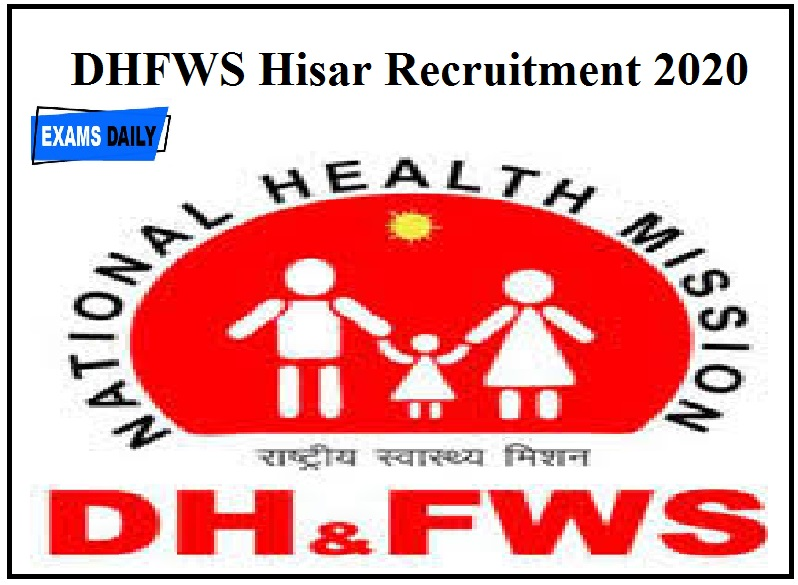 DHFWS Hisar Recruitment 2020