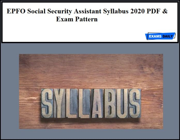 EPFO Social Security Assistant Syllabus 2020 PDF & Exam Pattern