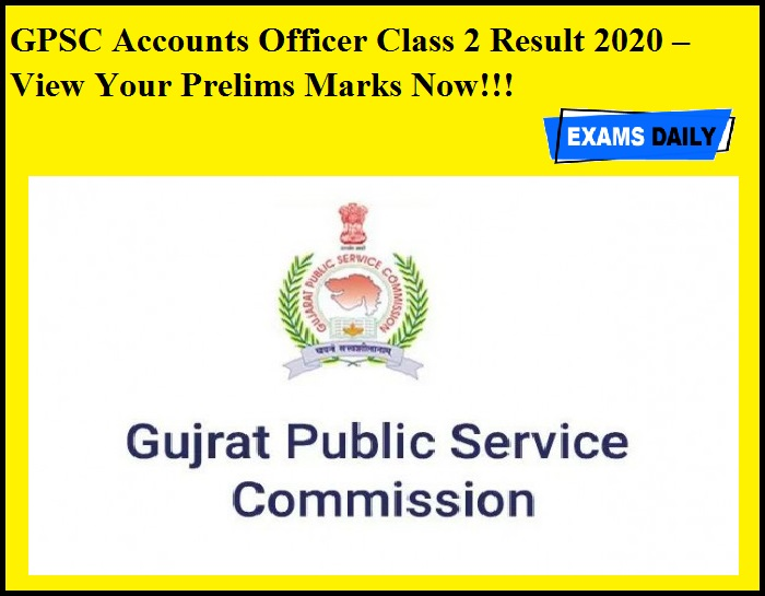 GPSC Accounts Officer Class 2 Result 2020 – View Your Prelims Marks Now!!!