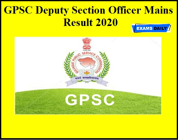 GPSC Deputy Section Officer Mains Result 2020 OUT