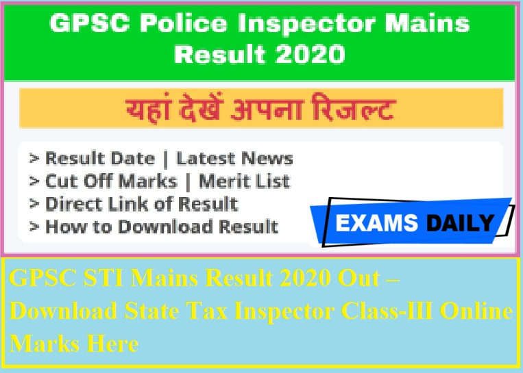 GPSC Mains Result 2020 Out – Download State Tax Inspector Class-III Online Marks Here