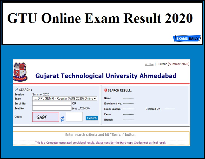 GTU Online Exam Result 2020 Out - Gujarat Phase II for Diploma Semester 6!!