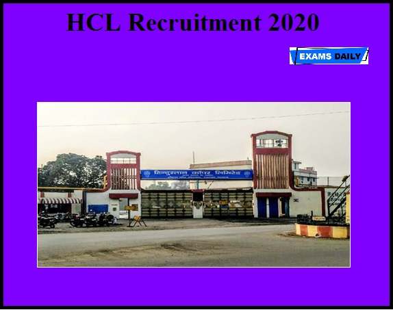 HCL Recruitment 2020 OUT