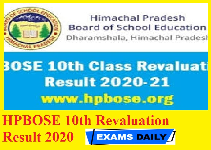 HPBOSE 10th Revaluation Result 2020 Out – Download Class 10 Rechecking Marks Here