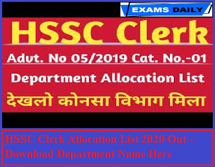 HSSC Clerk Allocation List 2020 Out – Download Department Name Here