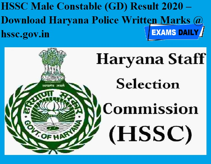 HSSC Male Constable (GD) Result 2020 OUT – Download Haryana Police Written Marks @ hssc.gov.in