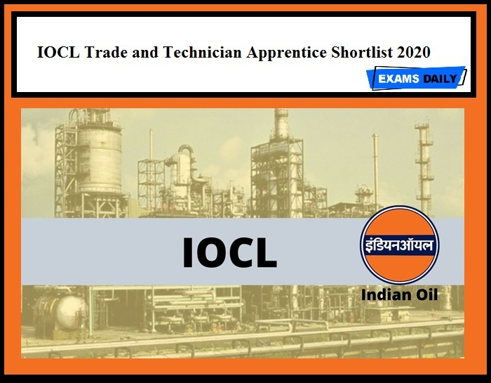 IOCL Apprentices Result 2020