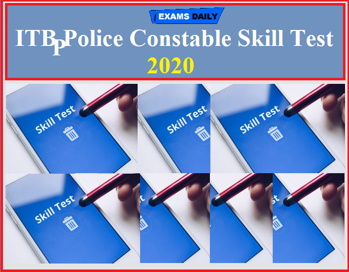 ITBP Police Constable Skill Test 2020