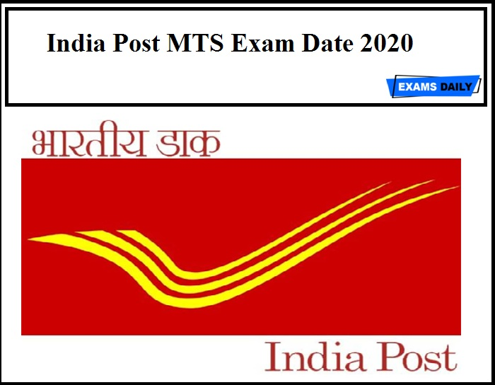 India Post MTS Exam Date 2020