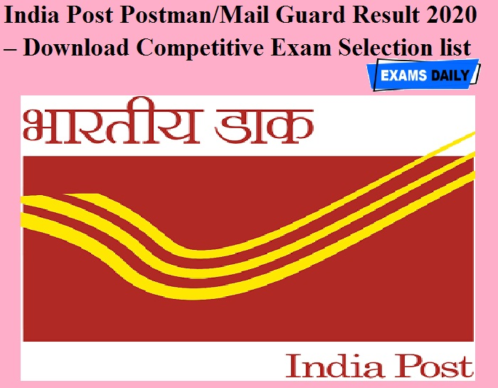 India Post Postman-Mail Guard Result 2020 OUT – Download Competitive Exam Selection list