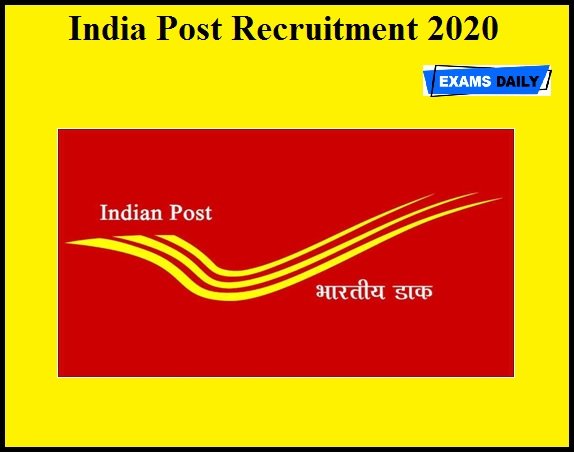 India Post Recruitment 2020 OUT