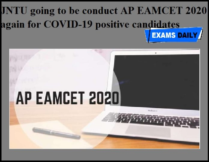 JNTU going to be conduct AP EAMCET 2020 again for COVID-19 positive candidates – Check Details