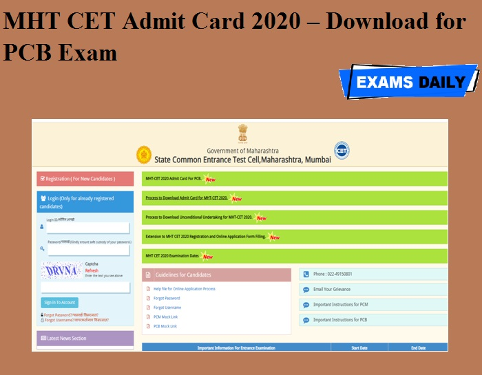 MHT CET Admit Card 2020 OUT – Download for PCB Exam