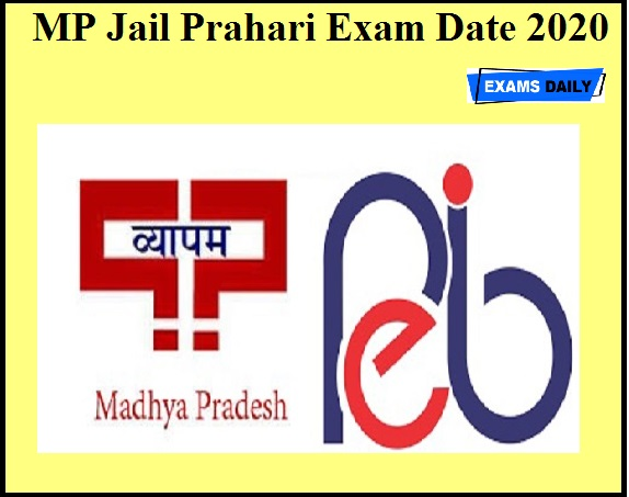 MP Jail Prahari Exam Date 2020 OUT