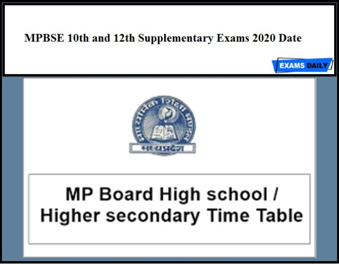 MPBSE 10th and 12th Supplementary Exams 2020 Date