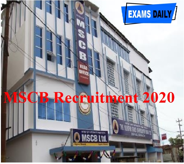 MSCB Recruitment 2020 Out – Apply Online for Driver & Others Here!!!
