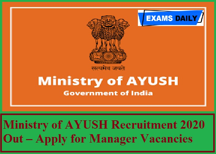 Ministry of AYUSH Recruitment 2020 Out – Apply for Manager Vacancies