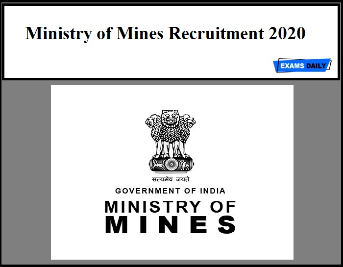 Ministry of Mines Recruitment 2020