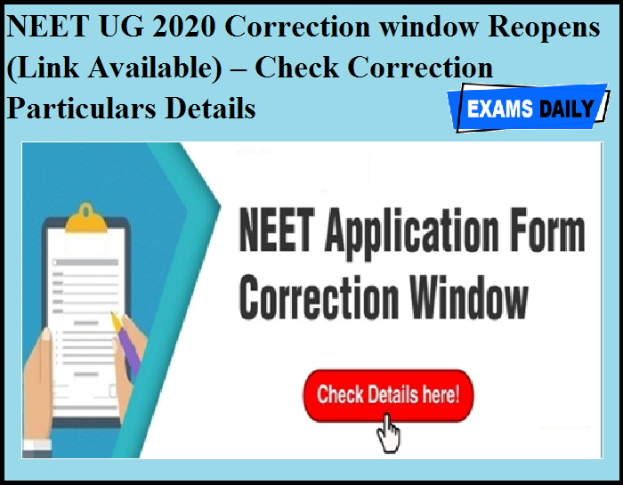NEET UG 2020 Correction window Reopens (Link Available) – Check Correction Particulars Details