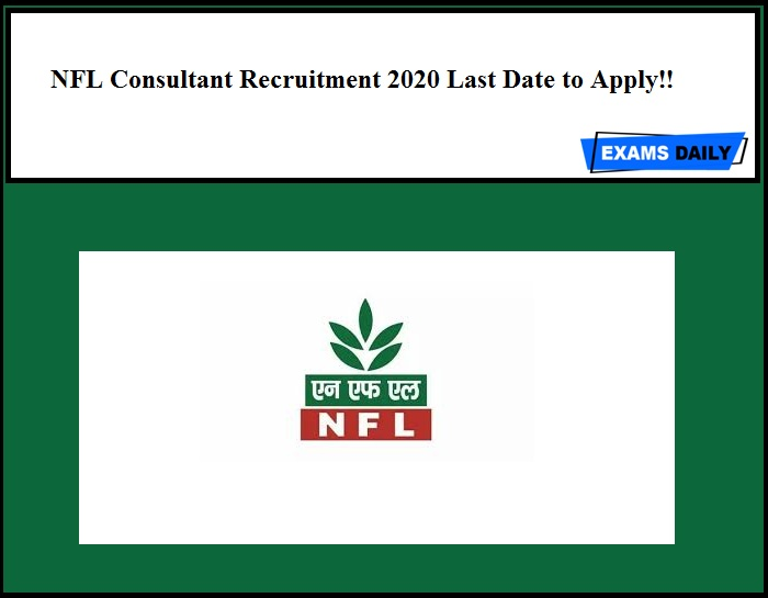 NFL Consultant Recruitment 2020 Last Date to Apply!!