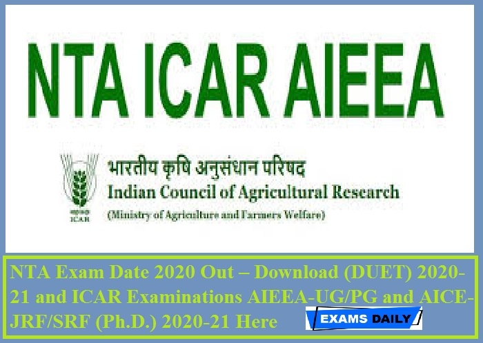 NTA Exam Date 2020 Out – Download (DUET) 2020-21