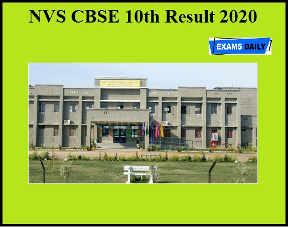 NVS CBSE 10th Result 2020 OUT