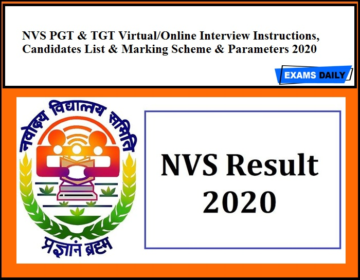 NVS PGT & TGT Virtual Online Interview Instructions, Candidates List & Marking Scheme & parameters 2020