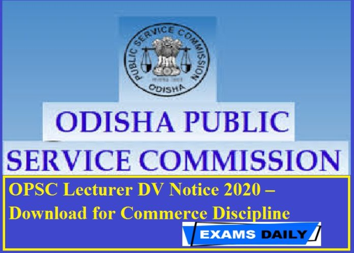 OPSC Lecturer DV Upload Notification 2020 – Download Document Verification Group A Here!!!