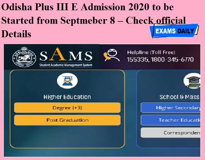 Odisha Plus III E Admission 2020 to be Started from Septmeber 8 – Check official Details