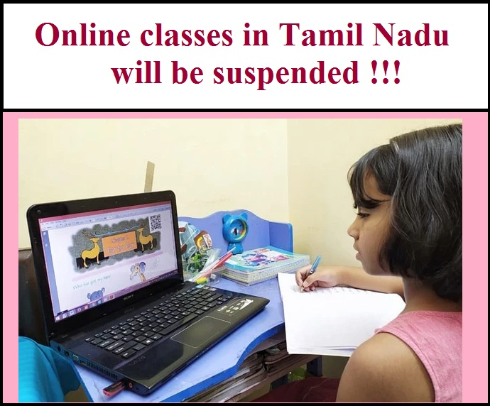 Online classes in Tamil Nadu will be suspended !!!