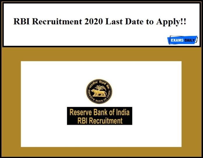 RBI Recruitment 2020 Last Date to Apply!!