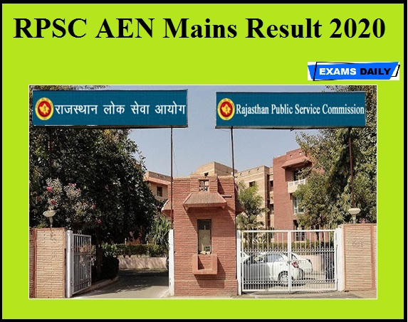 RPSC AEN Mains Result 2020
