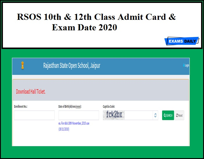RSOS 10th & 12th Class Admit Card & Exam Date 2020