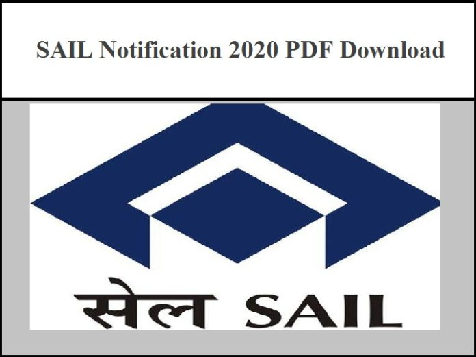 SAIL Notification 2020 PDF Download