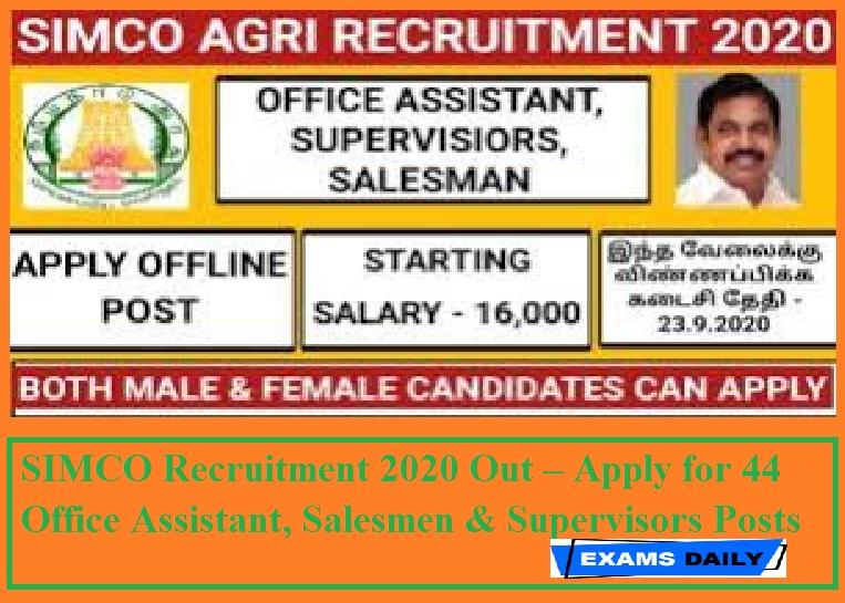 SIMCO Recruitment 2020 Out – Apply for 44 Office Assistant, Salesmen & Supervisors Posts