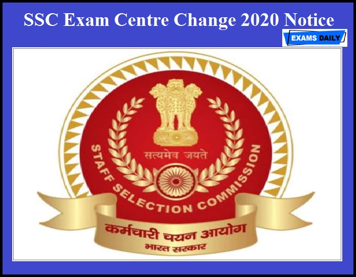 SSC Exam Centre Change 2020 Notice