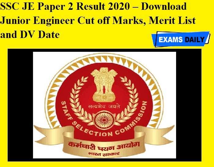 SSC JE Paper 2 Result 2020 OUT – Download Junior Engineer Cut off Marks, Merit List and DV Date