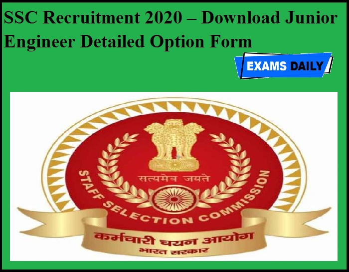 SSC Recruitment 2020 – Download Junior Engineer Detailed Option Form