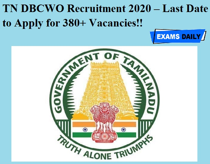 TN DBCWO Recruitment 2020 OUT – Last Date to Apply for 380+ Vacancies!!