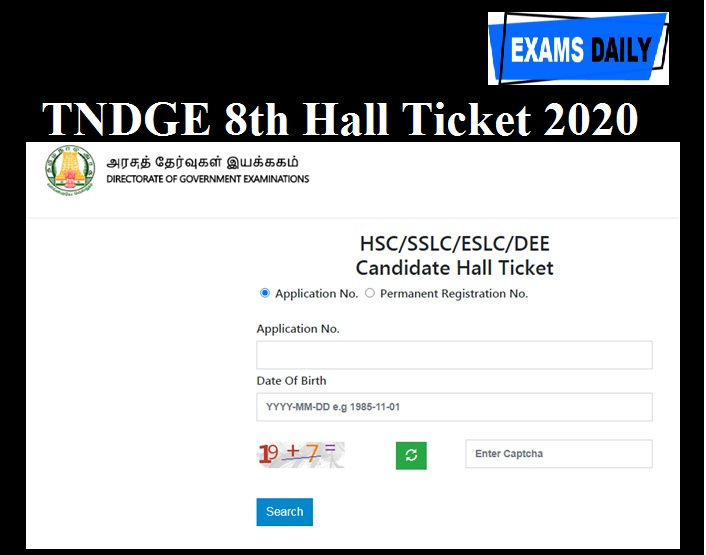 TNDGE 8th Hall Ticket 2020 OUT