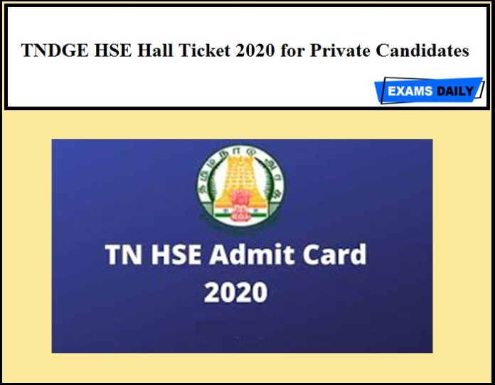 TNDGE HSE Hall Ticket 2020 for Private Candidates