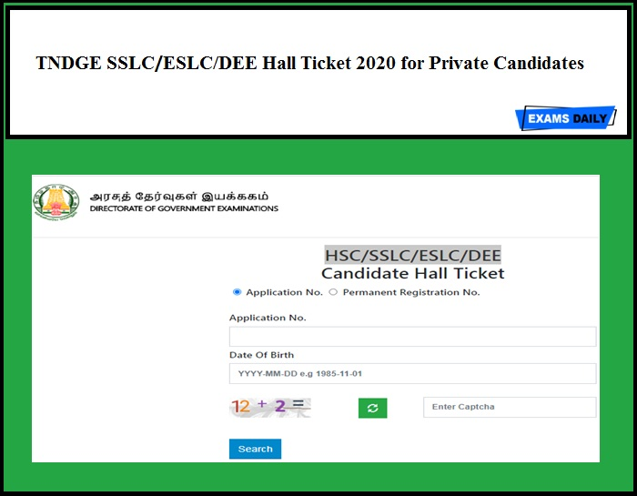 TNDGE SSLC ESLC DEE Hall Ticket 2020 Out for Private Candidates