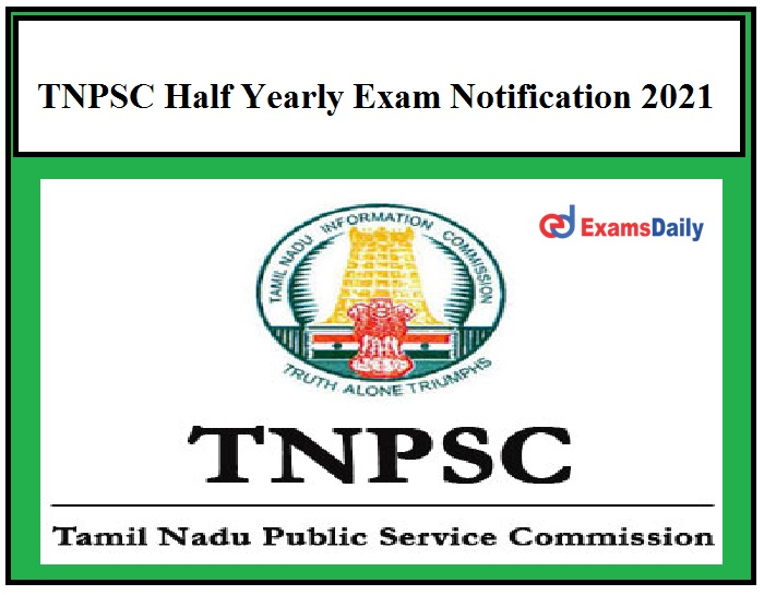 TNPSC Half Yearly Exam Notification 2021 to be released today - Check Here for Link, Important Dates & Other Details!!!