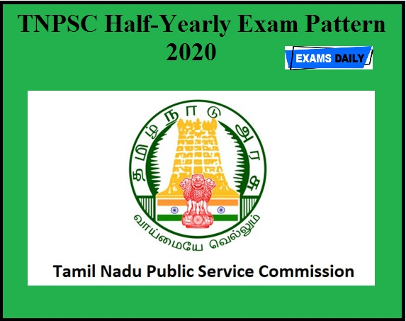 TNPSC IAS Half-yearly Exam Pattern 2020 OUT