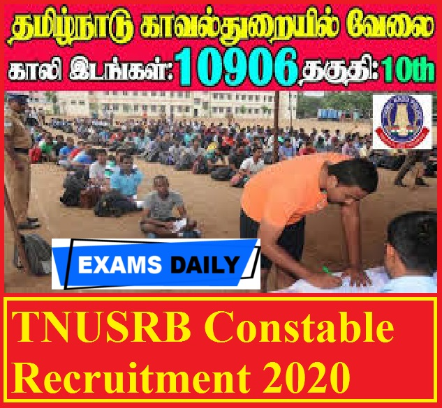 TNUSRB Police Constable Recruitment 2020 Out – Apply for 10906 Grade II Jail Warder & Firemen !!!