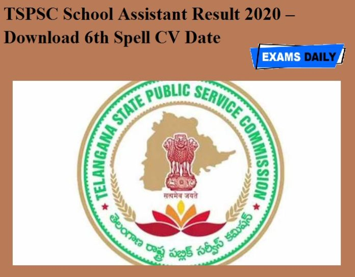 TSPSC School Assistant Result 2020 OUT – Download 6th Spell CV Date