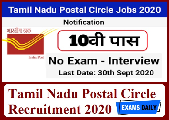 Tamil Nadu Postal Circle Recruitment 2020